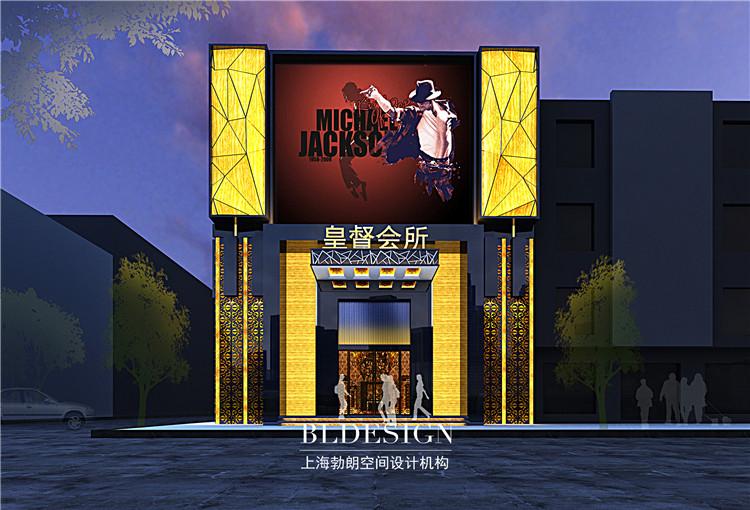 皇督音樂娛樂會所設計方案-外觀門頭效果圖