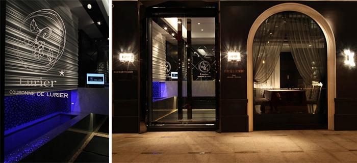 法式西餐厅门头设计方案
