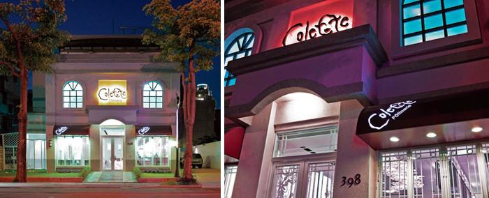 浪漫的粉红色城堡 格蕾朵法式烘焙店店面设计效果图图片