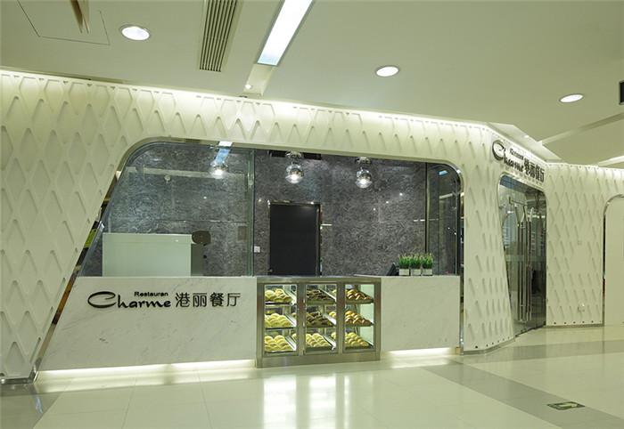 上海港丽餐厅外观设计方案