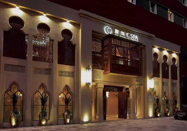 中东异域风情spa会所门头外观设计