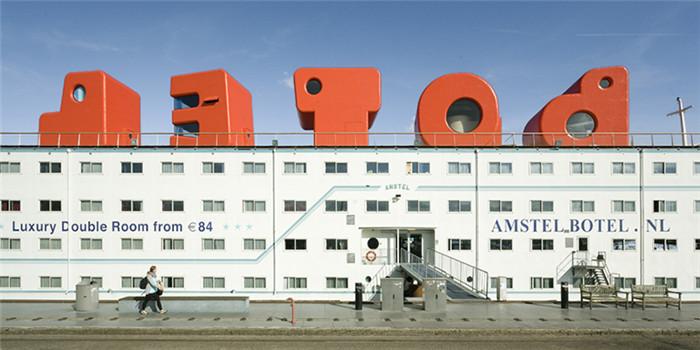 阿姆斯特丹天台旅馆外观设计