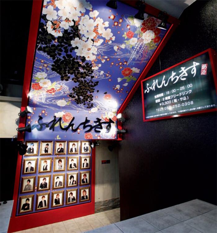 法兰西之吻特色日式主题酒吧设计效果图