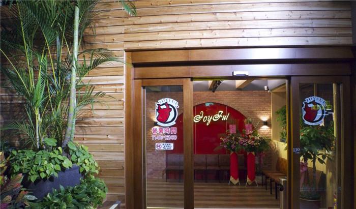 美式庄园主题牛排餐厅外观门头设计