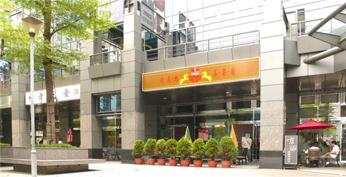 港式茶餐厅广告牌港式茶餐厅七喜图片8