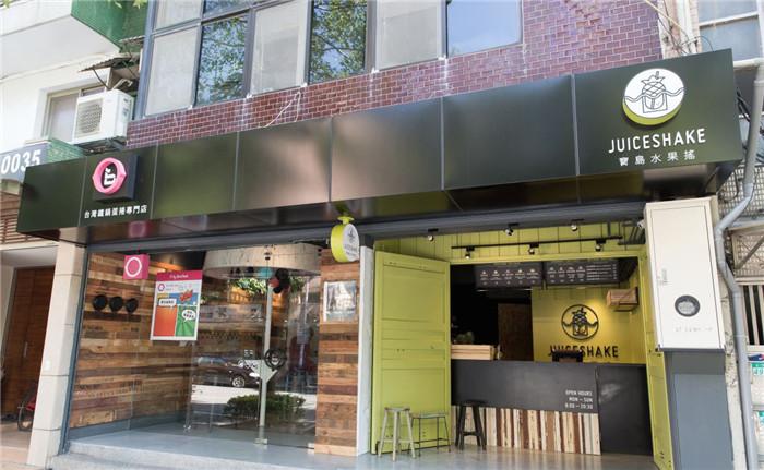 特色小型餐饮店面外观设计方案