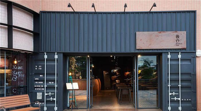 """""""后臺""""——工業風搖滾主題餐廳酒吧咖啡廳設計案例"""