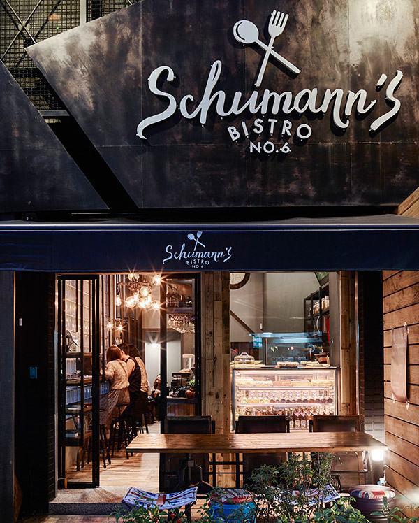 德式料理餐厅 复古怀旧的工业风主题餐厅设计方案