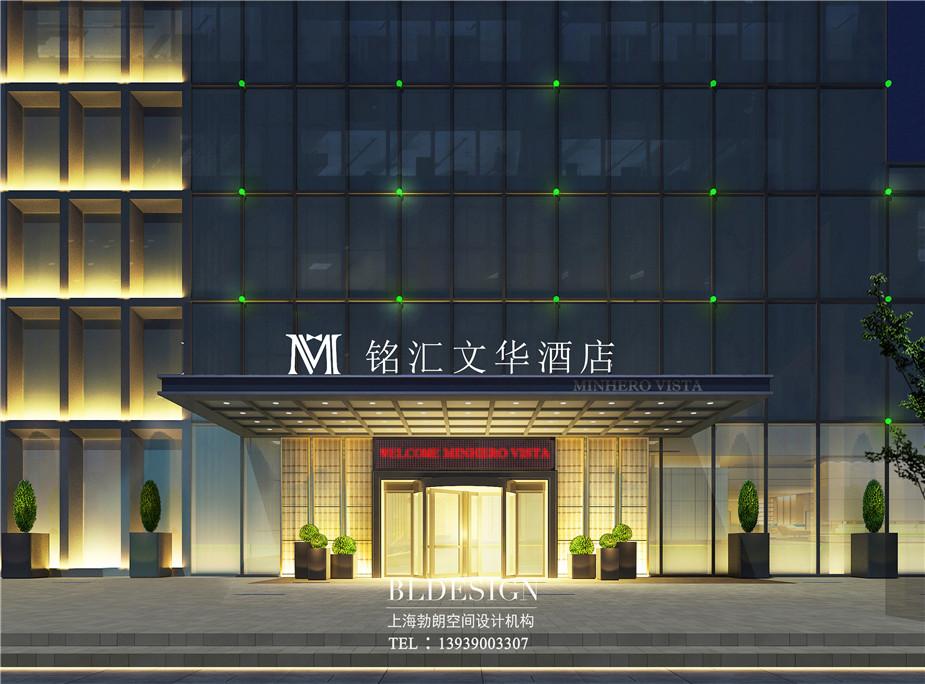 郑州铭汇文华酒店建筑外观设计效果图